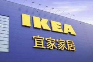 宜家业务转型:撤销7500个岗位 涉及中国区160个隔离放大器